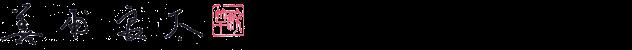 zenponame
